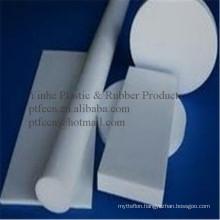 Virgin Teflon PTFE Plastic Auto Parts Sheet