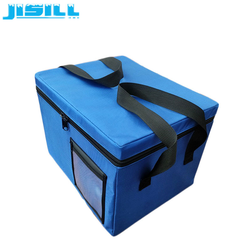medical cool box