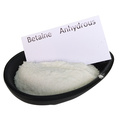 Reasonable Price Animal Feed Addtive Betaine Hydrochloride Powder