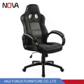 Nova Manufacturer Cheap Leather Comfortable Gaming Computer Chair For Gamer