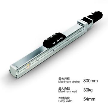 linear bearing slide rail