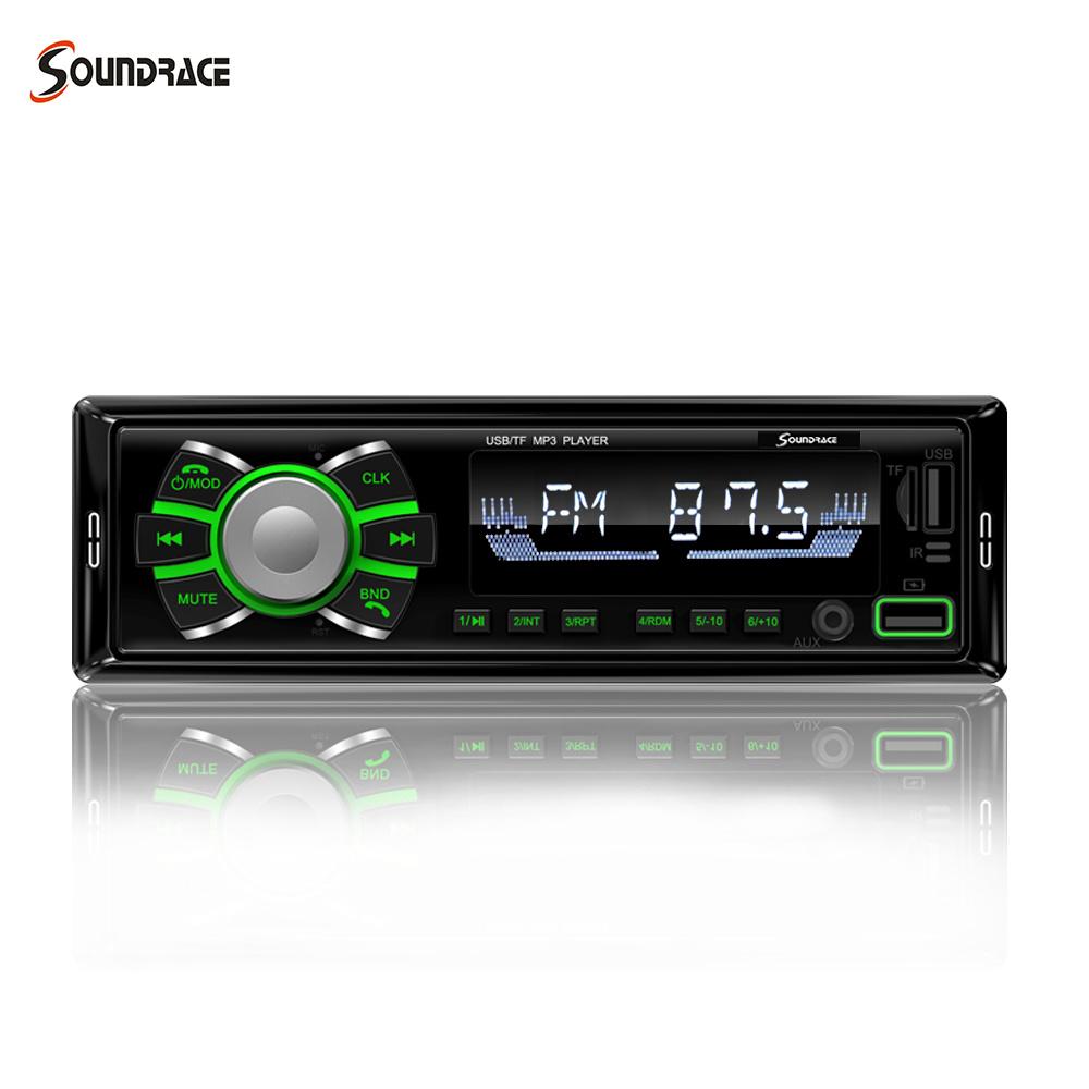 car mp3 player multifunction wireless