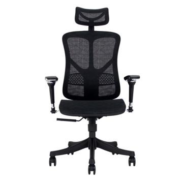 ergonomic chair bifma office chair