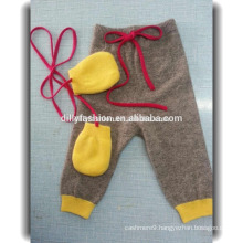 casual high quality soft 100% cashmere pants design for baby