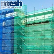 100% New HDPE Sun Agricultural Green Shade Net