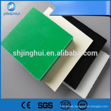 white 5mm rigid pvc foam board