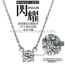 Corações e setas bonito zircão diamante 925 colar de corrente de prata