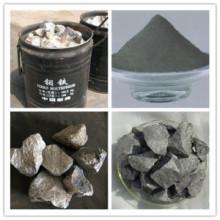 Hot Selling Ferromolybdenum 55 60 65 Made in China