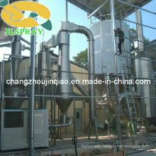 LPG High Speed Centrifugal Type Spray Dryer with Spray Atomizer