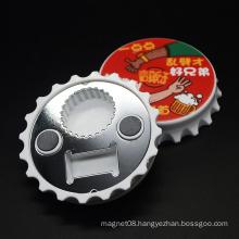 Custom Logo Good Quality Fridge Magnetic Bottle Opener/Fridge Magnet