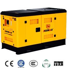 Powerful 15kw Brushless Alternator (BM12S/3)