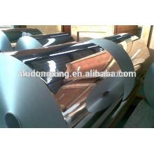 Bobine en aluminium 5052