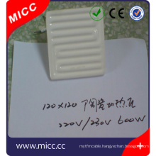 MICC new product 2014 for Ceramic Infrared Lamp