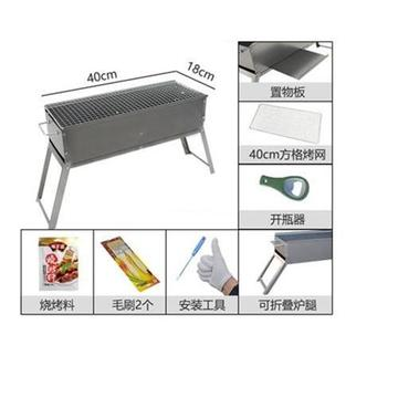 Mini Iron Spray Paint Grill Werkzeugset Grill