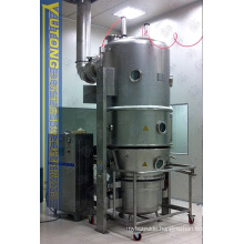 Fluidizing and Boiling Dryer for Alabic Gum