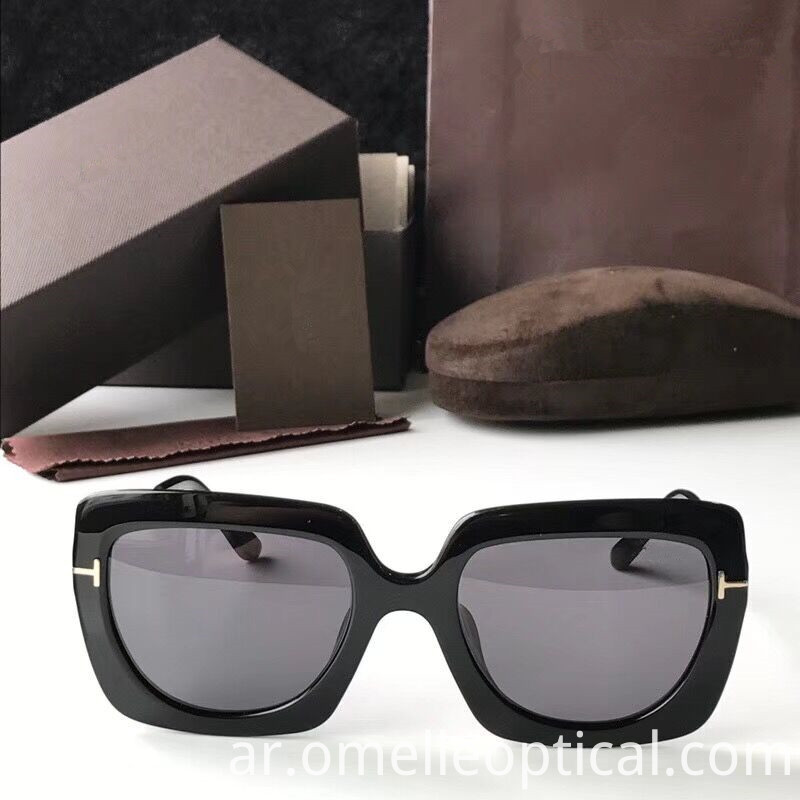 Sunglasses Uv400 Protection