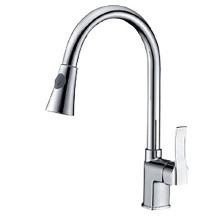 Kitchen Sink basin Faucet Swivel Spout Tube