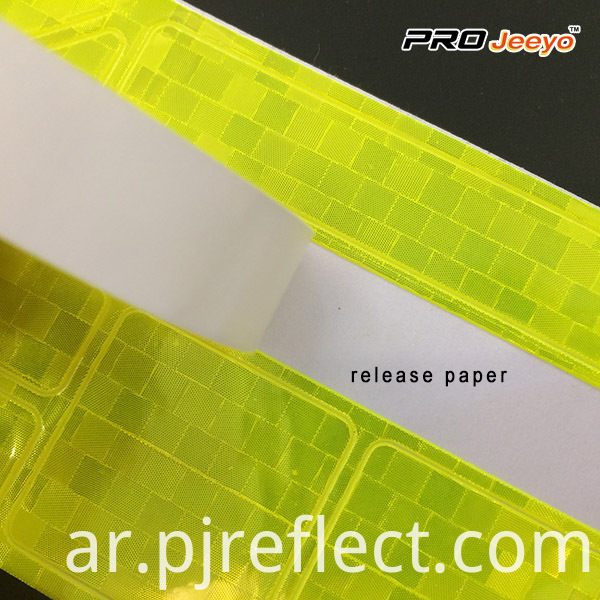 reflective Fluorescence Yellow Warning PVC patches
