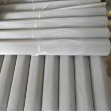 Malla de alambre de tejido neerlandés llano