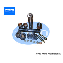 KP706 04431-87303 KIN PIN KIT لمازدا