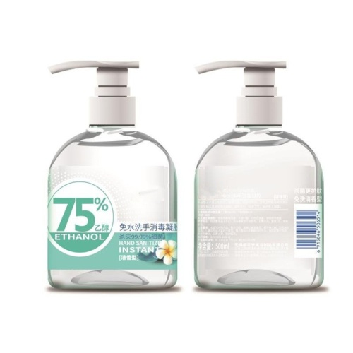 Private Label Waterless Hand Gel Tragbares Händedesinfektionsmittel