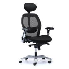 Chaise à patron ergonomique ergonomique à bas prix à chaud (HF-2P5B)