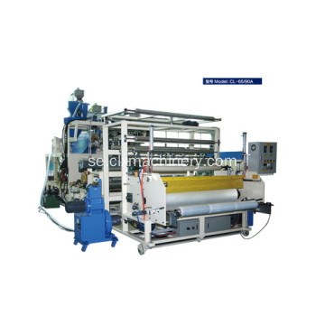 Var köper Film Extrusion Machine