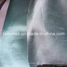 Doupion Silk Fabric (TR-TEX-D)