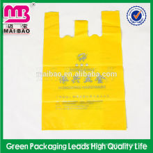 Biodegradable Supermarket Plastic T shirt Bags on Roll Custom Printed Clear C Fold HDPE