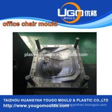Taizhou plastic PA office chair moulds maker