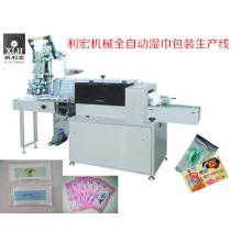 Gsb-220 de alta velocidade 4-Side adesivo ferida vestir máquina de selagem automática