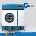 Commercial dry cleaning machine equipment price