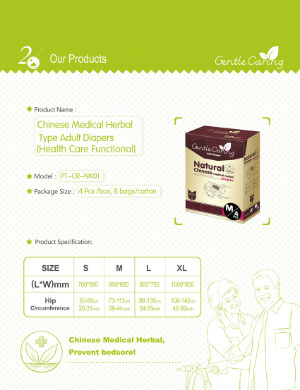 Chinese Medical Herbal Type Adult Diapers (Health Care Functional)