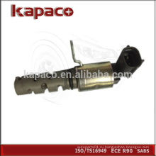 Для клапана регулировки масла MAZDA 3 2 ZJ3814420A ZJ38-14-420A