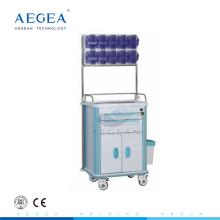 AG-AT001A2 Fácil limpieza de material ABS con una puerta portátil anestesia médica carro