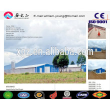 Сборный цыпленок-ферма / стальные конструкции Многофасовый дом для птицефабрик / куриный дом (JW-16251)