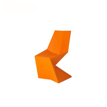 Vondom Vertex Luxury Molded Plastic Patio Chair
