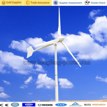 off grid fixed pitch wind turbine generator for home use wind mill 10kw