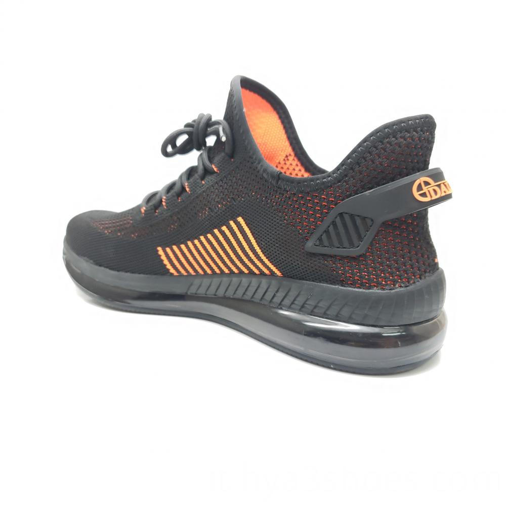 Men's Air-cushioned Sports Shoes