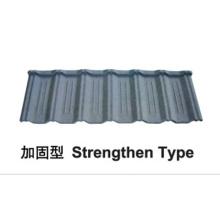 Strenghten Type Stone Coated Metal Roof Tile
