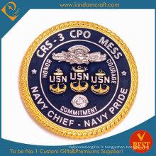 Faire la pièce du défi Chey Navy