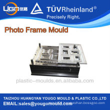 Professiona plastic injection frame moulds for bed decoration