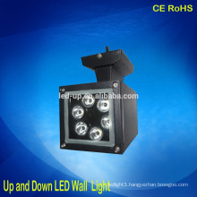 6W iP65 outdoor led wall light ,led wall lamp , up and down wall light CE & ROHS