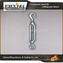 Wire Rope Turnbuckle