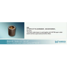 Sliding Watertight Lower Rudder Bearing (CB*790-87)