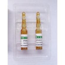 High Quality 2ml: 5mg Salbutamol Sulphate Injection