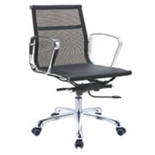 Heiße Verkäufe Büromöbel für Stuhl 2016