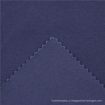21х21+полиэфир 70d/140x74 264gsm 144см глубокое море синий двойной хлопок стрейч саржа 2/2С тканые одежды ткани прочная эластичная ткань