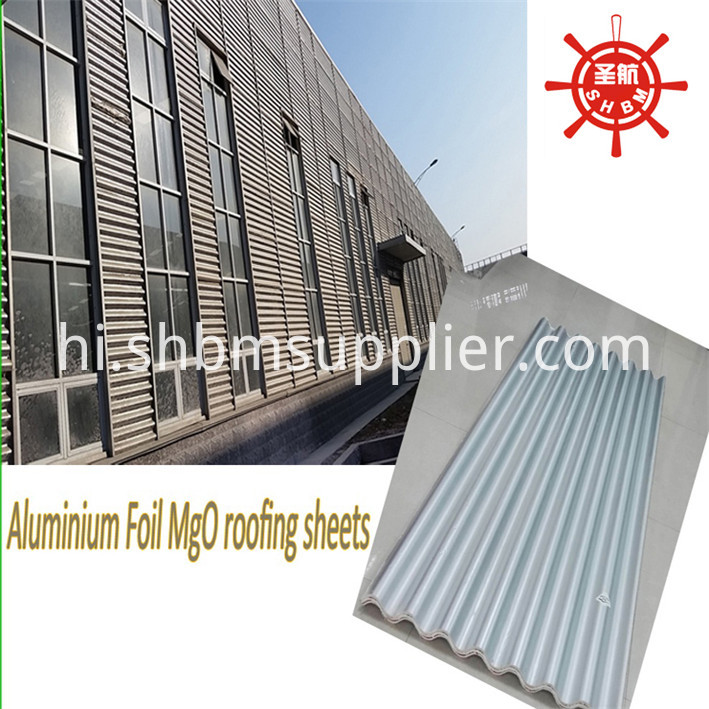 Aluminium Foil Ridge Tiles With Mgo Roofing Sheets