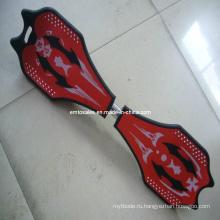 Скейтборд 2 колеса ABS высокого качества (ET-SK2601)